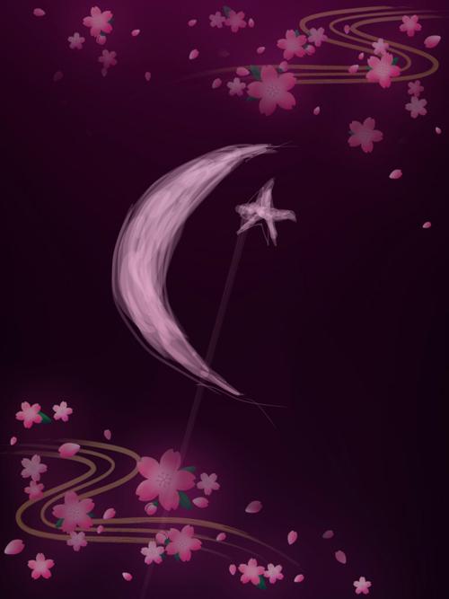 sun-and-moon2